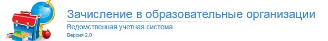 http://obr.stavminobr.ru